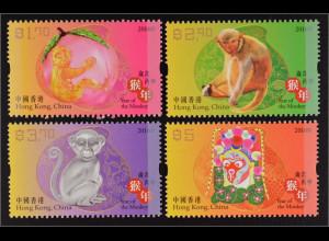 Hongkong 2016 Nr. 2014-18 Jahr des Affen Chin. Horoskop Tolle Affenmotive