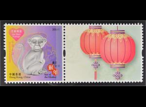 Hongkong 2016 Nr. 2019 Jahr des Affen Air Mail Personalisierte Marke
