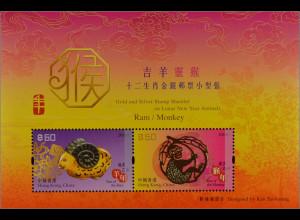 Hongkong 2016 Block 304 Jahr des Affen und Schaf mit Silber Gold Verzierung