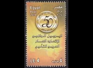 Ägypten 2014 MiNr. 2531 50 Jahre Allgemeiner Arabischer Versicherungsverband