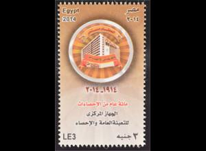 Ägypten 2014 Michel Nr. 2536 100 Jahre Behörde für Bevölkerungsstatistik