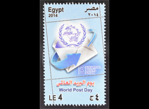 Ägypten 2014 Michel Nr. 2534 Weltposttag Weltpostvereinsymbol World Post Day