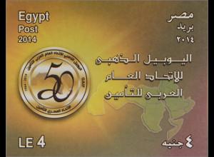 Ägypten 2014 Block 116 50 Jahre AllgemeinerArabischer Versicherungsverband