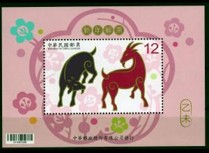Taiwan Formosa 2014 Block 190 Jahr des Schafes