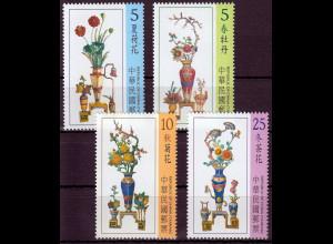 Taiwan Formosa 2014 Michel Nr. 3933-36, Koji Töpferwaren, kpl. Satz mit 4 Werten