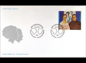 Grönland 226 FDC Königin Margrethe Henrik Gemeinschatsausgabe Joint Issue 1992