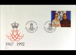 Dänemark 1031 FDC Königin Margrethe Henrik Gemeinschatsausgabe Joint Issue 1992