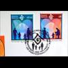 Deutschland Michel Nr. 1711 und UNO Kombi FDC Jahr der Familie Joint Issue `94