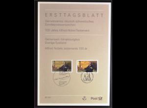 Deutschland MiNr. 1828 und Schweden ETB Gemeinschaftsausgabe Joint Issue 1995