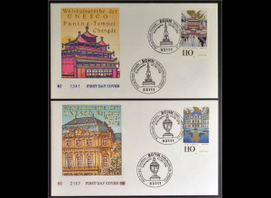 Bundesrepublik MiNr. 1623-24 FDC UNESCO Gemeinschaftsausgabe Joint Issue 1998