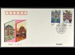 China MiNr. 2934-35 FDC UNESCO Gemeinschaftsausgabe Joint Issue 1998