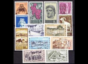 Zypern griechisch Cyprus 202-214 ** kpl. Satz von 1962 Fremdenverkehr