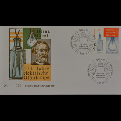 Bund BRD Ersttagsbrief FDC MiNr. 2395 150 Jahre elektrische Glühlampe