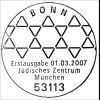 BRD Ersttagsbrief FDC Michel Nr. 2594 Eröffnung des Jüdischen Zentrums München