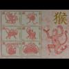 Guernsey 2016 Block 76 Jahr des Affen Chinesisches Horoskop