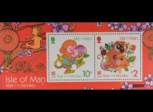 Insel Man Isle of Man 2016 Block 106 Jahr des Affen Chinesisches Horoskop Block