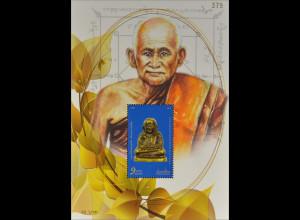 Thailand 2015 Block 341 Luang Phor Ngern Abt Kloster Wat Khlan