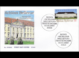 BRD Ersttagsbrief FDC Nr. 2601 Schloss Bellevue Amtssitz Bundespräsidenten