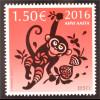 Estland EESTI 2016 Nr. 848 Jahr des Affen Chinesisches Horoskop Briefmarke