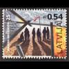 Lettland Latvia 2016 Michel Nr. 971 25. Jahrestag zum Schutz des Parlaments