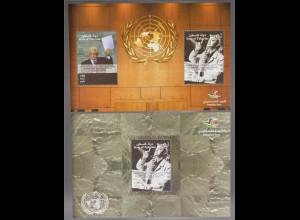 Palästina State of Palestine 2015 Neuheit Rede der Präsidenten vor der UN Block