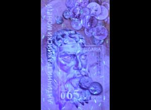 Bulgarien 2016 Neuheit Block 414 mit UV Antike Thraker Münzen Münzwesen Geld