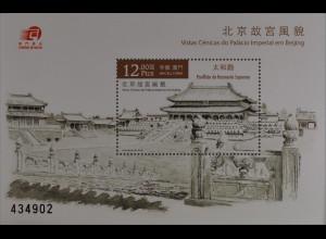 China Macau Macao 2016 Block 245 Ansichten des kaiserlichen Palastes Gemälde