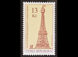Tschechische Republik 2016 Nr. 877 Technische Denkmäler 125 Jahre Aussichtsturm