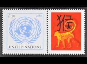 Vereinte Nationen UNO New York 2016 MiNr. 1499 Jahr des Affen Year of the Monkey