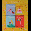 Portugal 2001 Block 169 Grussmarken Torte Sektgläser Frau mit Herz