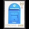 Dänemark Färöer 2016 Nr. 855 40 Jahre Postverkehr Foroyar Postwesen Briefkasten