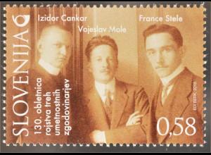 Slowenien Slovenia 2016 Michel Nr. 1192 130. Jahrestag der Kunsthistoriker