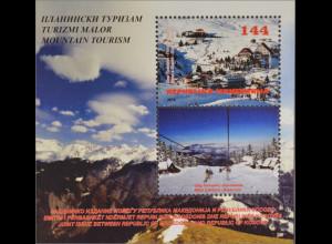 Makedonien Macedonia Block 30 Bergtourismus Gemeinschaftsausgabe mit Kosovo