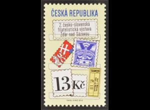 Tschechische Republik 2016 Michel Nr. 880 Zdar und Sazavou Briefmarken