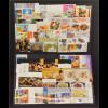Europa CEPT 2005 viele verschiedene Briefmarken in kompletten Sätzen postfrisch
