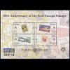 Malta 2006 Block Nr. 32 **, 50 Jahre Euromarken