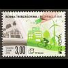 Bosnien Herzegow. Kroatische Post Mostar 2016 Nr. 428 Europa Think Green Umwelt