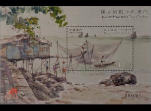 China Macau Macao 2016 Block 248 Macao gemalt von Chan Chi Vai Gemälde