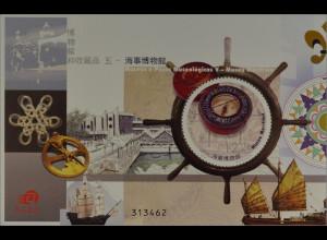 China Macau Macao 2016 Block 249 Maritimes Museum Geschichte der Seefahrt