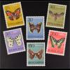 Jugoslawien 1964 Michel Nr. 1069-74 Schmetterlinge Tagpfauenauge Trauermantel