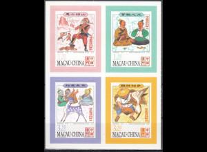China Macau Macao 2007 Michel Nr. 1522-25, 4 Werte skl.aus MH, Redewendungen