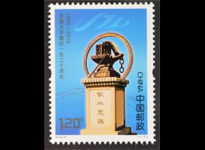 VR China 2016 Nr. 4769 120 Jahre Chiao Tung Universität Glockenturm