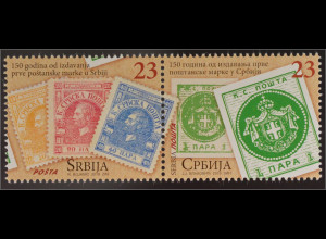 Serbien Serbia 2016 Michel Nr. 675-76 150 Jahre erste Briefmarke in Serbien
