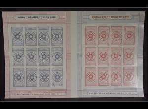 USA Vereinigte Staaten Amerika 2016 Nr. 5236-37 World Stamp Show New York City