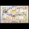 Gibraltar 1997 Michel Nr. Block 27 ** Junge Katzen; z. B.: rote Langhaarkatze