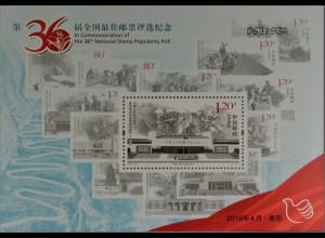 VR China 2016 Block 218 36. Wahl der schönsten Briefmarke