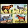 Bosnien Herzegowina Kroatische Post Mostar 2014 Nr. 398-01 Fauna