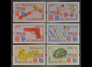 Hongkong 2016 Nr. 2039-44 Spielzeug Plastikente Wasserpistole Plastikwerkzeug
