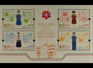 Hongkong 2016 Block 305 100 Jahre Pfadfinderinnen Girl Guides Soziale Arbeit