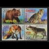 Bosnien Herzegowina Kroatische Post Mostar 2015 Nr. 421-24 Fauna Braunbär Fuchs